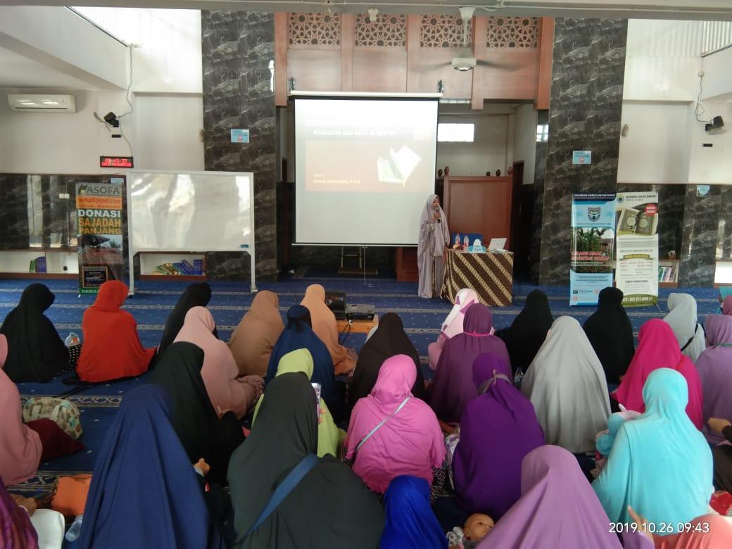 Pelatihan Membaca Al-Qur'an Khusus Akhwat Atau Perempuan Jilid 1